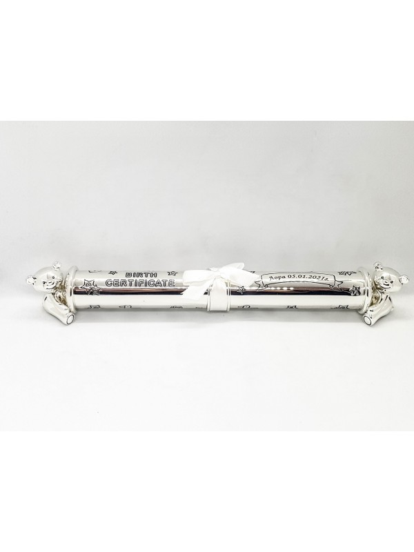 Цилиндър за съхранение на сертификат от раждане със сребърно покритие