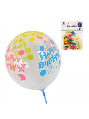 "Балони ""Happy Birthday"" 10 броя"
