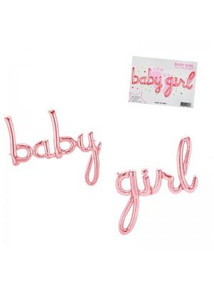 """Балони надпис """" Baby Girl"""""""