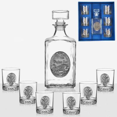 Сет за алкохол Честит Рожден Ден
