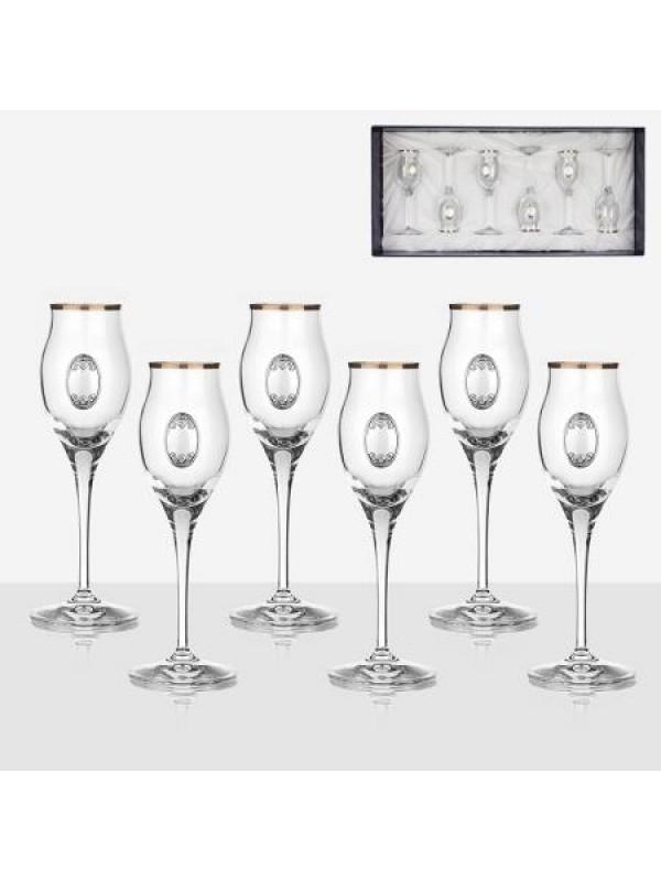 Комплект чаши за ракия Invino