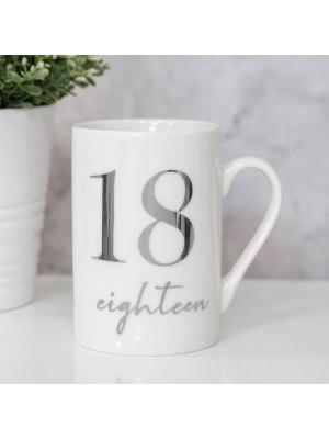 """Чаша рожден ден """"18"""" - 310мл."""