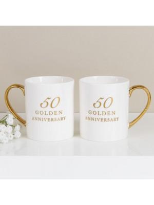 Красив подаръчен комплект чаши за 50-та годишнина.