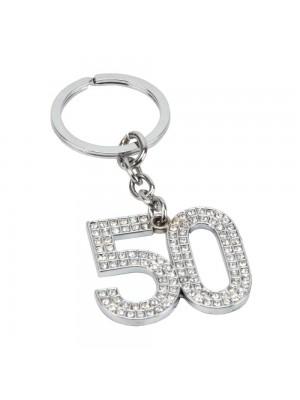 Ключодържател 50-ти рожден ден