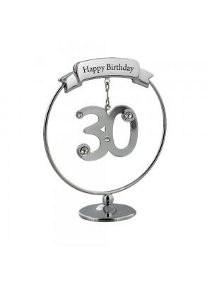 Красив подарък за 30-я рожден ден с кристали Swarovski