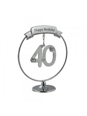 Красив подарък за 40-я рожден ден с кристали Swarovski