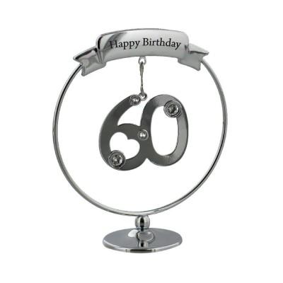 Красив подарък за 60-я рожден ден с кристали Swarovski