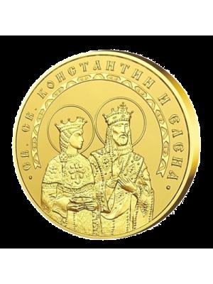 """Медал """"Св. Св. Константин и Елена"""", с масивно златно покритие"""